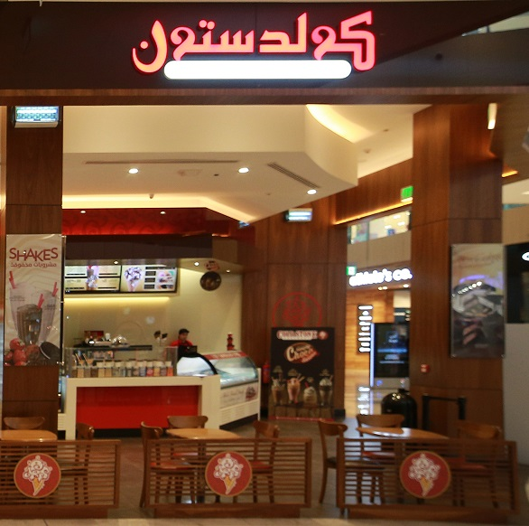COLDSTONE @ College of North Atlantic Qatar